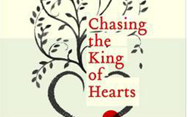JQ Wingate Nominee: Chasing the King of Hearts by Hanna Krall