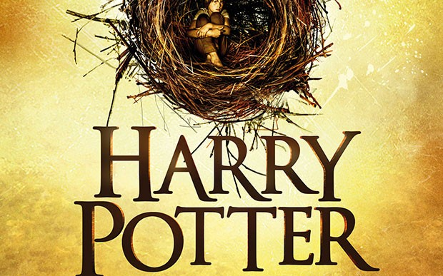 Brand new Harry Potter book announced